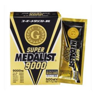 スーパーメダリスト9000 (500mL用、11g×8袋入り)