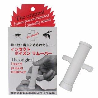 Dr.Hessel Insect poison remover(ドクターヘッセル インセクト ポイズンリムーバー)