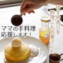 四万十ゆずママンセット【時短調味料3種セット!】