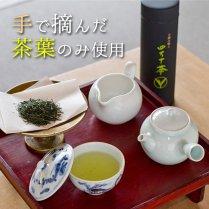 手摘み極上四万十茶【やわらかな新芽だけを摘んだお茶】の商品画像