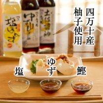 土佐の恵みギフトセットA【四万十の醤油セット】の商品画像