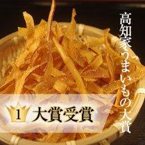 けずり芋ギフトセット【うまいもの大賞2017グランプリ】