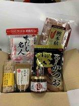鰹節の日記念BOXセット【まるごと高知ショップスタッフおすすめ!】の商品画像