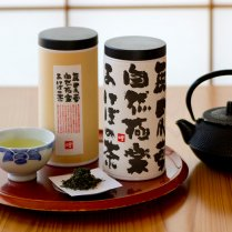 有機JAS認証 日本茶3本セット(各100g入り)の商品画像