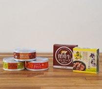 高知のおつまみ缶セットの商品画像