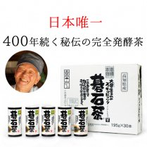 スッキリドリンク碁石茶®30本入り【無農薬、無添加、手作り】の商品画像