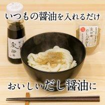 大漁セット【宗田節のだしをとことん味わうセットです】
