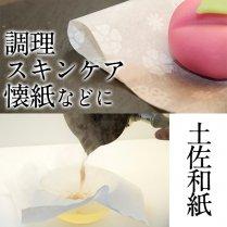 高機能ペーパー「みずかみ」ギフトセット【何かと便利なキッチングッズ】