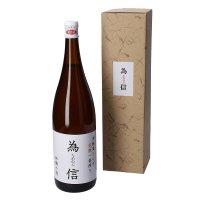 【送料無料】完熟一番搾り 為信(ためのぶ)一升瓶 1本入り 青森りんごジュース