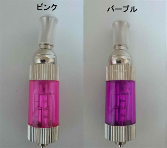 新品 人気 格安 電子タバコ iclear アトマイザー 選べるカラー Atomizer