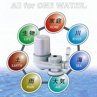 素粒水生成浄水器