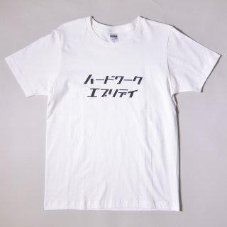 <img class='new_mark_img1' src='https://img.shop-pro.jp/img/new/icons20.gif' style='border:none;display:inline;margin:0px;padding:0px;width:auto;' />カタカナTシャツ:ハードワークエブリデイ