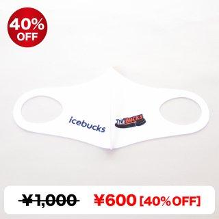 アイスバックス 立体マスク(ホワイト)