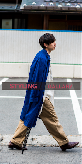 stylinggallary