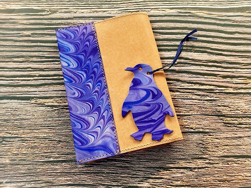 【一点モノ!】エイジングが楽しめる、国産吟スリヌメ革×マーブル染め革のブックカバー◆しおり付き(No.128)