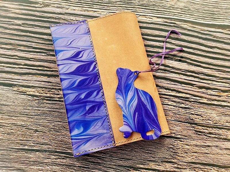 【一点モノ!】エイジングが楽しめる、国産吟スリヌメ革×マーブル染め革のブックカバー◆しおり付き(No.129)