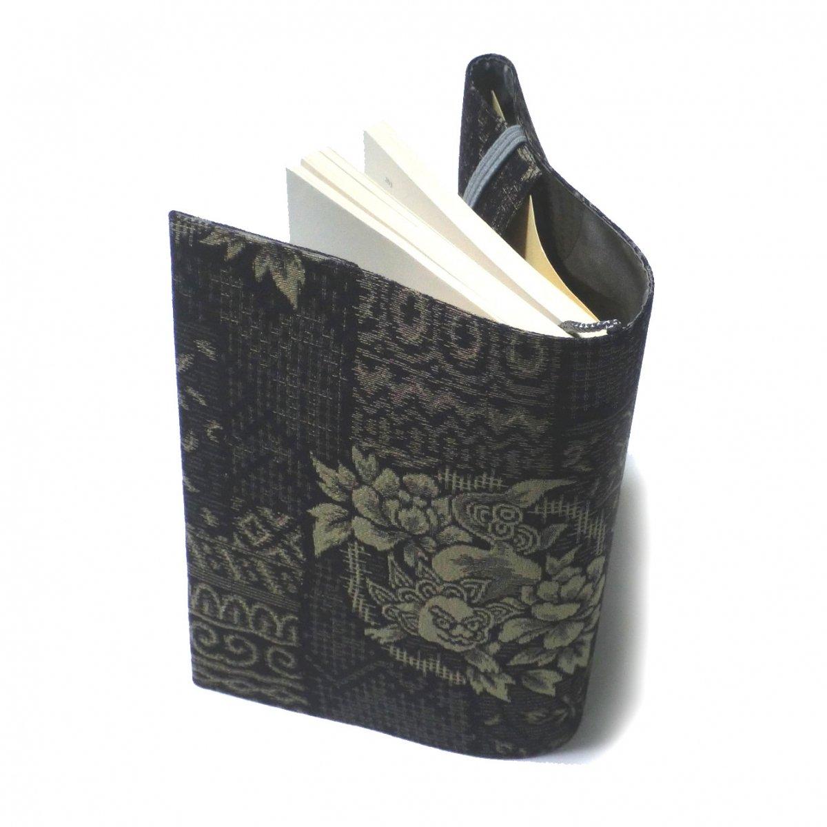 本の着物_獅子の紬のブックカバー