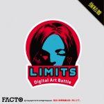Kathmi ステッカー Sサイズ 強粘着-LIMITS Japan Final (2016)
