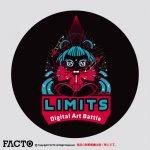 小林 ミキ 缶バッジ M(44) ノーマル -LIMITS Japan Final (2016)