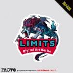 アオガチョウ ステッカー Sサイズ 強粘着-LIMITS World Grand Prix (2017)