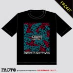 LIMITS official Tシャツ-LIMITS World Grand Prix (2017)