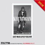 KURT COBAIN ステッカー カードサイズ(ミニ) 弱粘着<img class='new_mark_img2' src='//img.shop-pro.jp/img/new/icons1.gif' style='border:none;display:inline;margin:0px;padding:0px;width:auto;' />