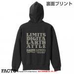 LIMITS official 裏起毛パーカー-LIMITS Japan Final Tour (2018)