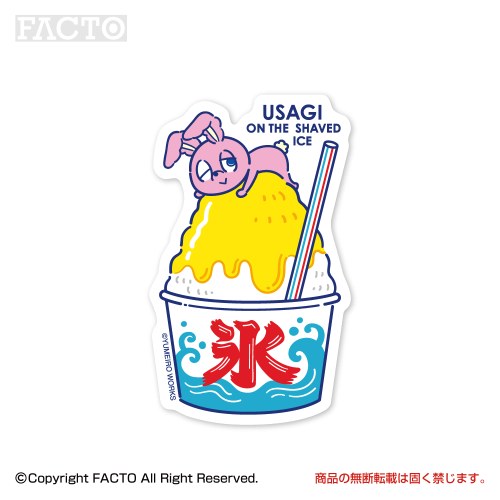 YUME ステッカー SSサイズ 強粘着<img class='new_mark_img2' src='https://img.shop-pro.jp/img/new/icons1.gif' style='border:none;display:inline;margin:0px;padding:0px;width:auto;' />