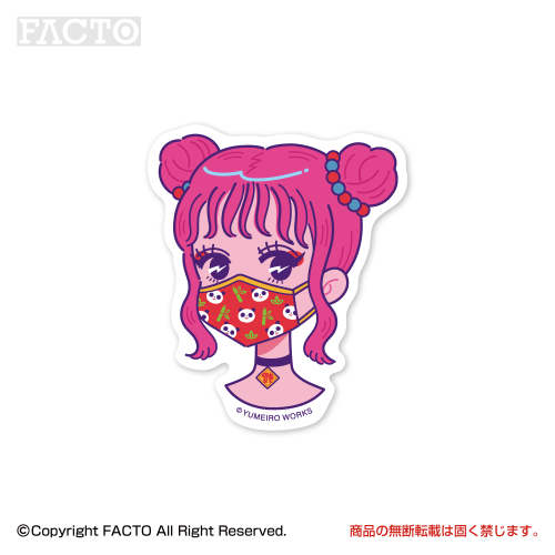 YUME ステッカー Sサイズ 強粘着<img class='new_mark_img2' src='https://img.shop-pro.jp/img/new/icons1.gif' style='border:none;display:inline;margin:0px;padding:0px;width:auto;' />