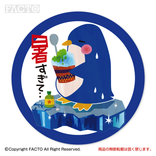 <img class='new_mark_img1' src='https://img.shop-pro.jp/img/new/icons24.gif' style='border:none;display:inline;margin:0px;padding:0px;width:auto;' />TORRY 缶バッジ M(44) ノーマル