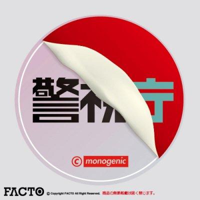 monogenic 缶バッジ M(44) ノーマル