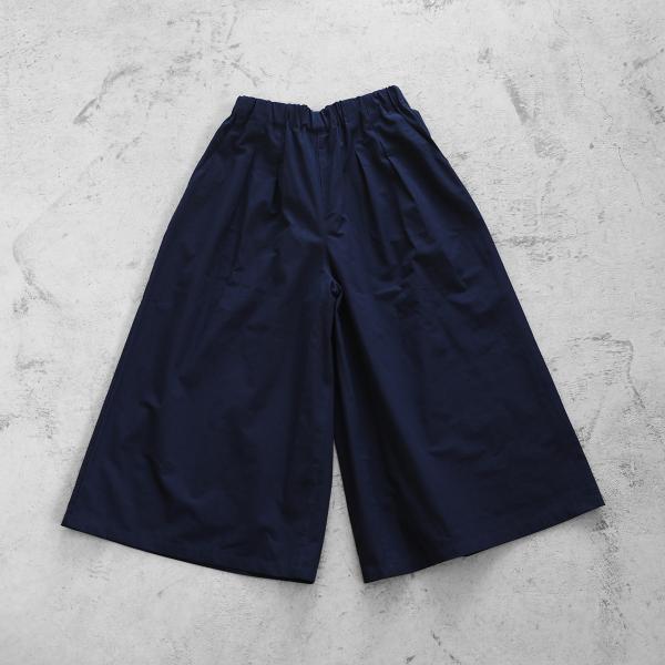 【HUIS】やわらかコットンスカートパンツ(ダークネイビー)【レディス】