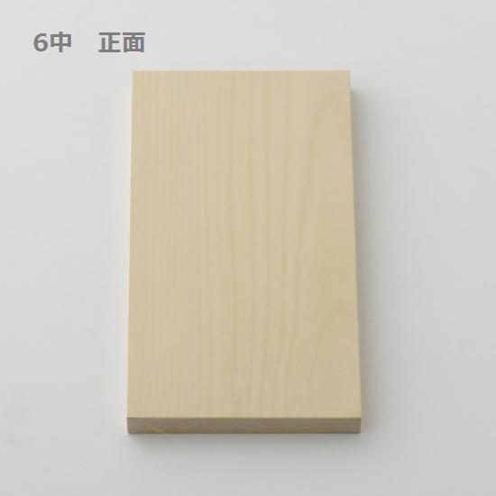 【woodpecker】いちょうの木のまな板 6中 ※予約商品