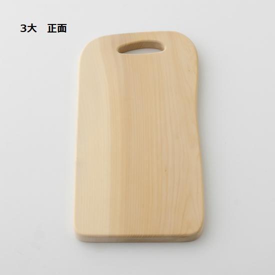 【woodpecker】いちょうの木のまな板 3大 ※予約商品