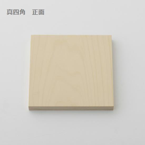 【woodpecker】いちょうの木のまな板 真四角 ※予約商品