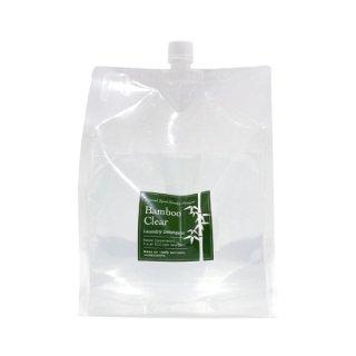 天然成分100%の無添加洗濯用竹洗剤 Bamboo Clear詰替用3L(3リットル)パックタイプ