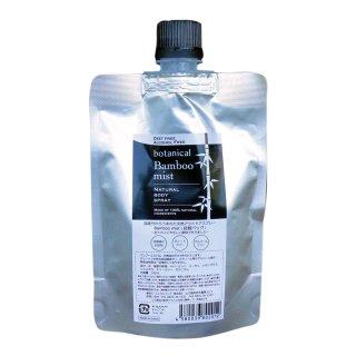 天然成分100%のアウトドアスプレー バンブーミスト詰替用100mlパックタイプ【ディートフリー ・ アルコールフリー】