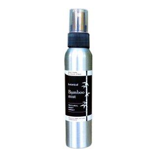 天然成分100%のアウトドアスプレー バンブーミストアルミボトル100ml【ディートフリー ・ アルコールフリー】