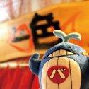 <バレニンちゃんぬいぐるみ>【オリジナル】【冷凍・冷蔵・常温/同梱可】