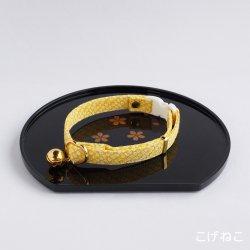 江戸猫首輪<br>(黄色の鹿の子)