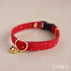 金色ドットと星の首輪<br>(赤)