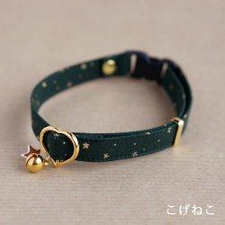 金色ドットと星の首輪<br>(緑)