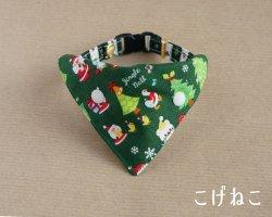 クリスマスバンダナ<br>ツリー(グリーン)
