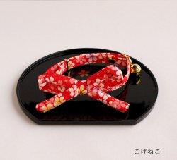 江戸猫首輪リボン付き<br>(大輪の桜・赤)