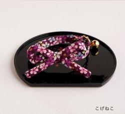 江戸猫首輪リボン付き<br>(大輪の桜・紫)