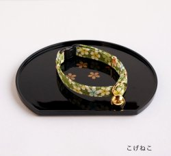 江戸猫首輪<br>(大輪の桜・黄緑)