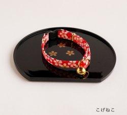 江戸猫首輪<br>(大輪の桜・赤)