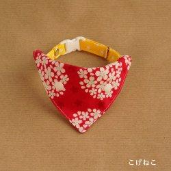 くす玉風桜の<br>バンダナ(赤)