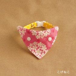 くす玉風桜の<br>バンダナ(桜)