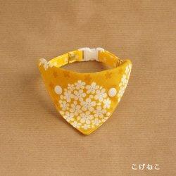 くす玉風桜の<br>バンダナ(芥子)